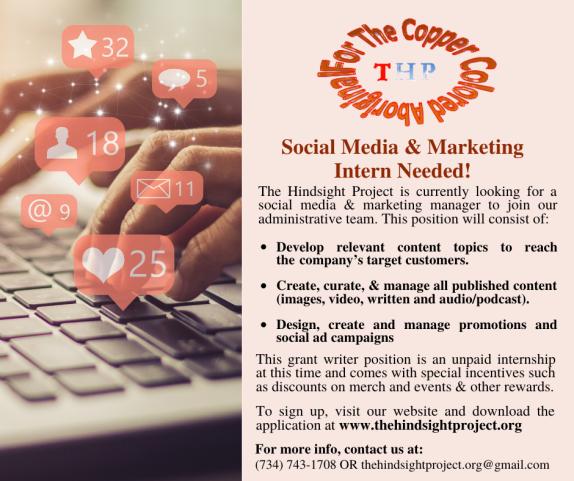 Social Media Intern Ad